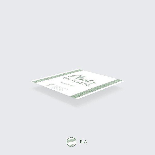 Компостируемый пакет среднего размера для покупок, в пачке 500 шт